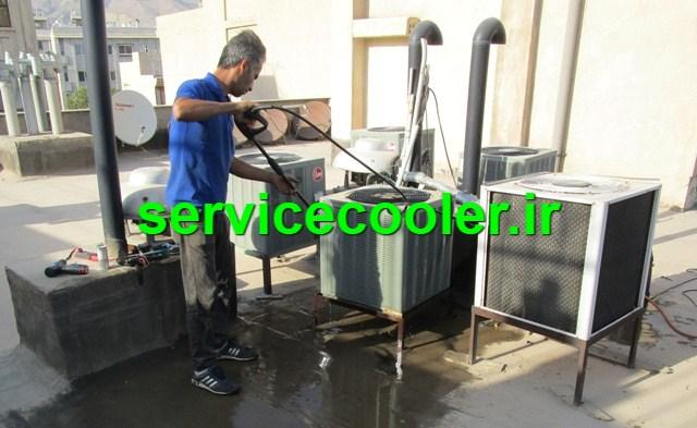 سرویس کولر گازی منطقه 21 تهران
