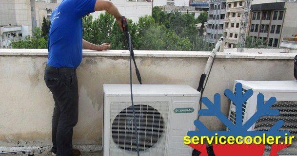 همکاران ما در سرویس کولر گازی
